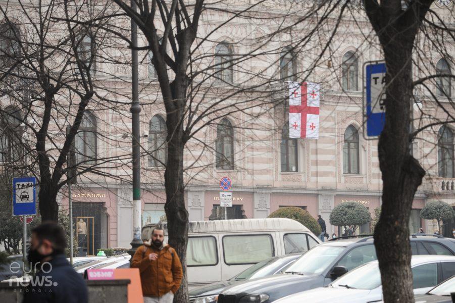 დროშა, საქართველო, დროშის დღე