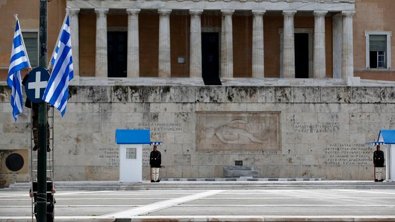 საბერძნეთი