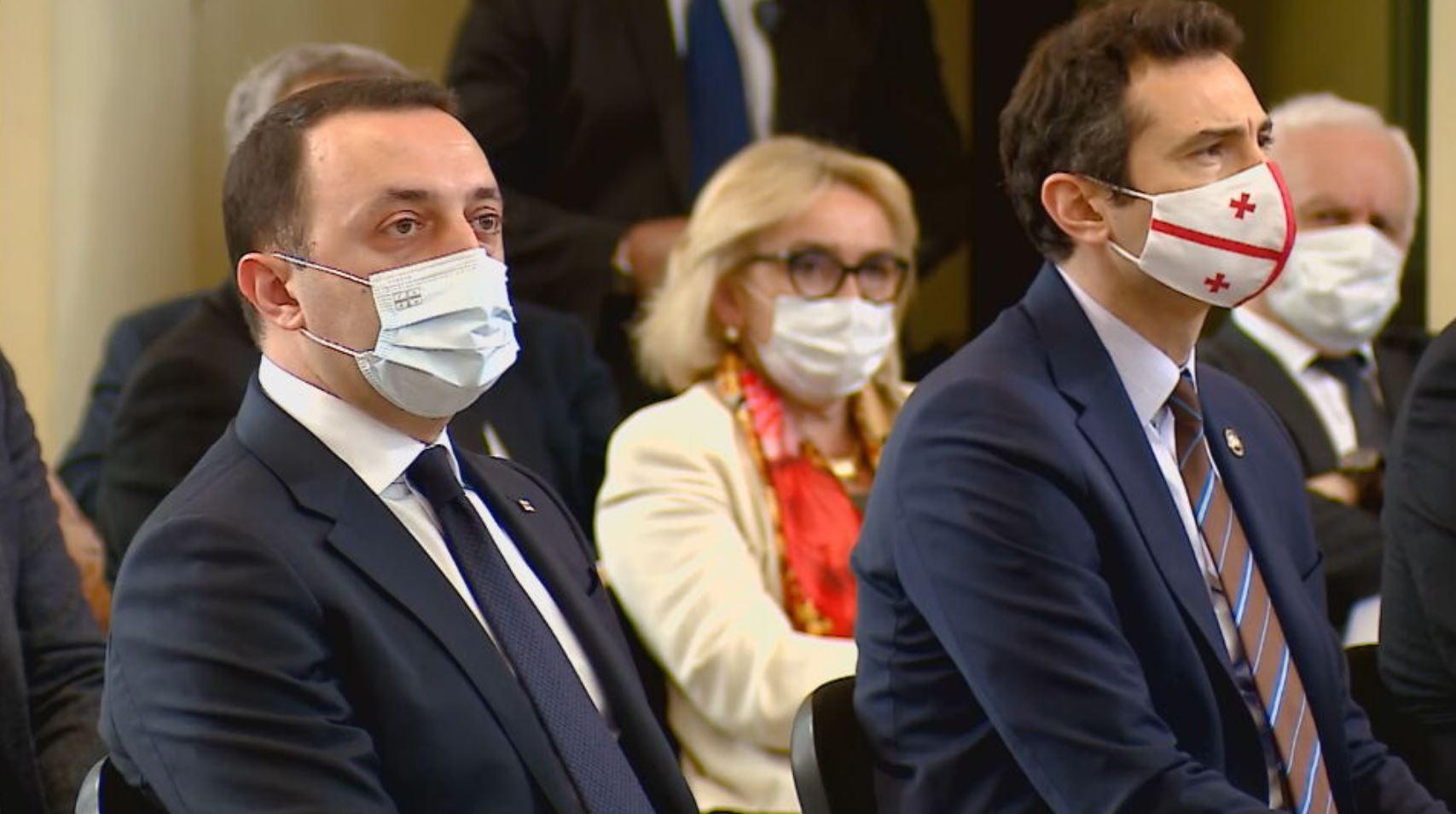 საქართველოს პრემიერ-მინისტრი, ირაკლი ღარიბაშვილი და პარლამენტის თავმჯდომარე, კახა კუჭავა