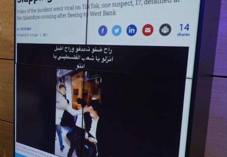 პალესტინა-ისრაელის კონფლიქტის ამსახველი ვიდეოები TikTok-ზე