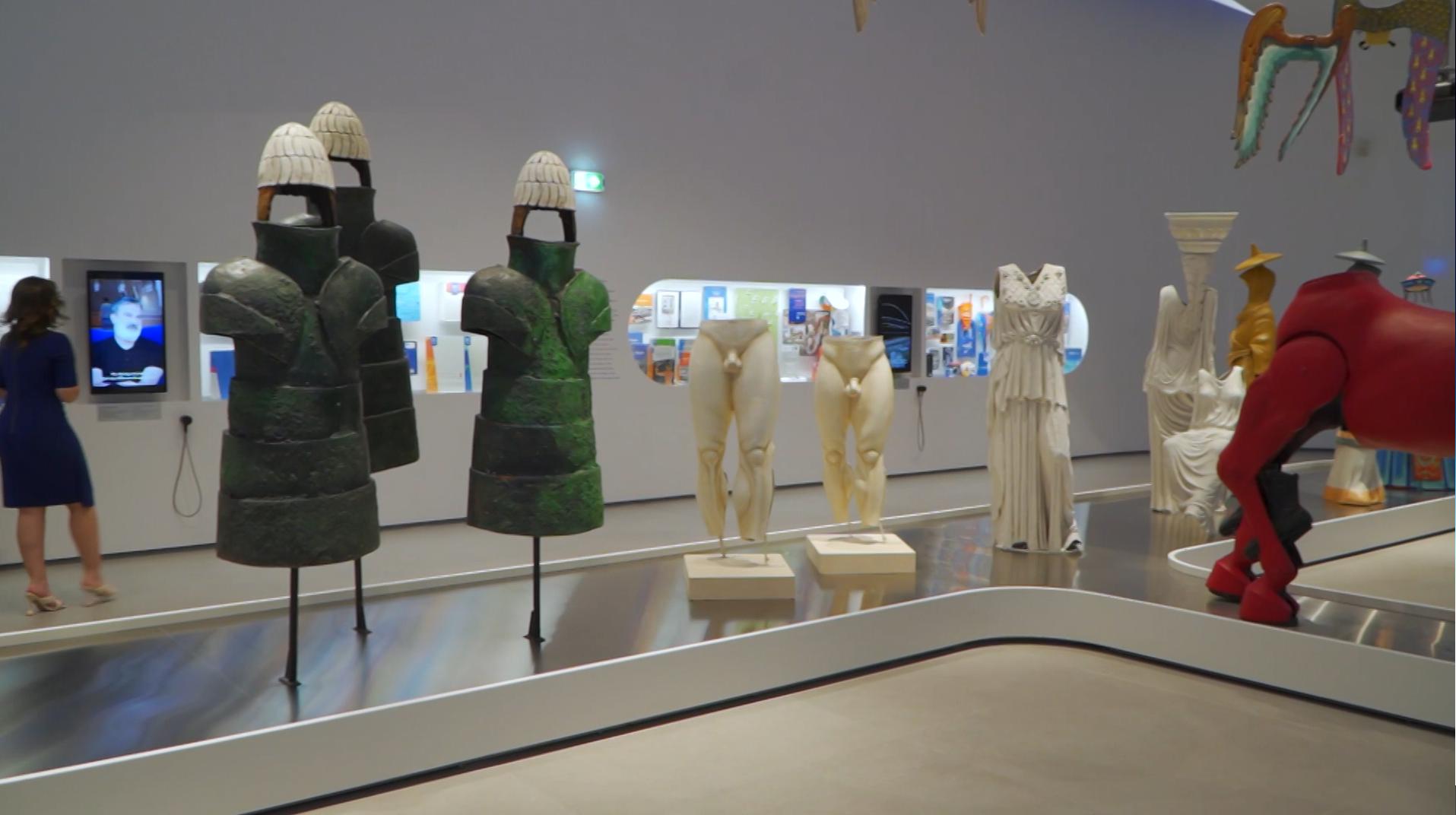 ათენის ოლიმპიური თამაშების მუზეუმი