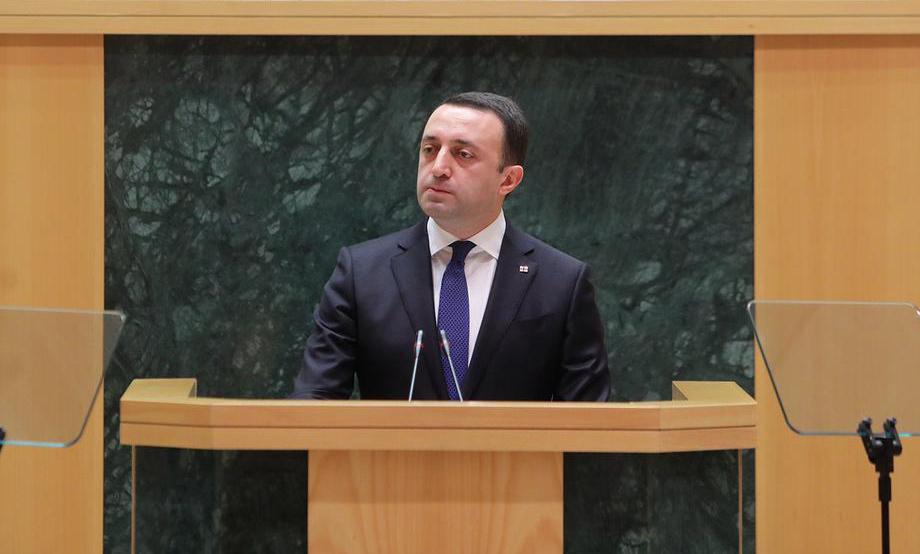 საქართველოს პრემიერ-მინისტრი, ირაკლი ღარიბაშვილი